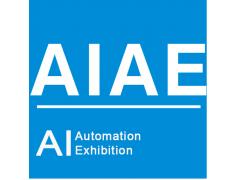 2021第十六届北京国际工业自动化展览会