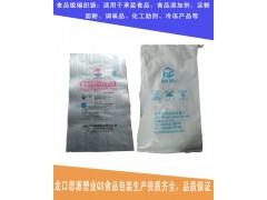 供应食品级涂膜编织袋企业-提供食品级生产许可证(检测报告)