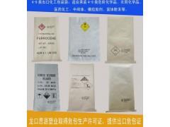 UN危包证包装袋-提供危包出口商检性能单