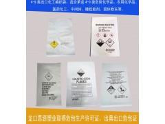 UN危化品商检性能单二合一编织袋生产厂家