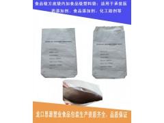 SC食品级牛皮纸包装袋公司-提供SC食品级生产许可证书