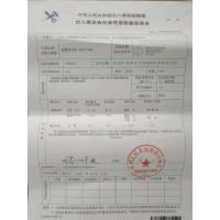 出口危包证牛皮纸袋生产商-提供出口商检性能单证