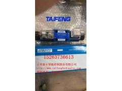 泰丰液压厂家现货直销4WE6E电磁换向阀