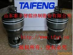 泰丰液压厂家现货直销TLC32DB插装阀插件