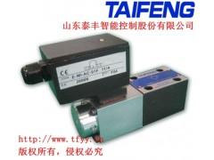 TDBET6型比例溢流阀泰丰液压厂家现货直销