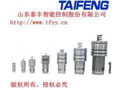 泰丰TLCF25-ZCV型动态阀厂家现货直销