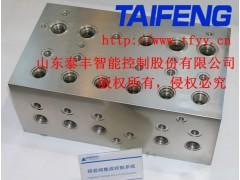 2500-20000KN压铸机二通插装阀集成系统