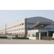 扬州鑫亿沣金属材料有限公司