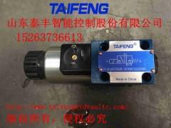 TF-M-SED6UK型电磁球阀泰丰液压厂家现货直销