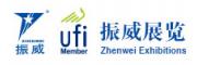 广州振威国际展览有限公司