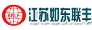 江苏如东联丰石油机械有限公司
