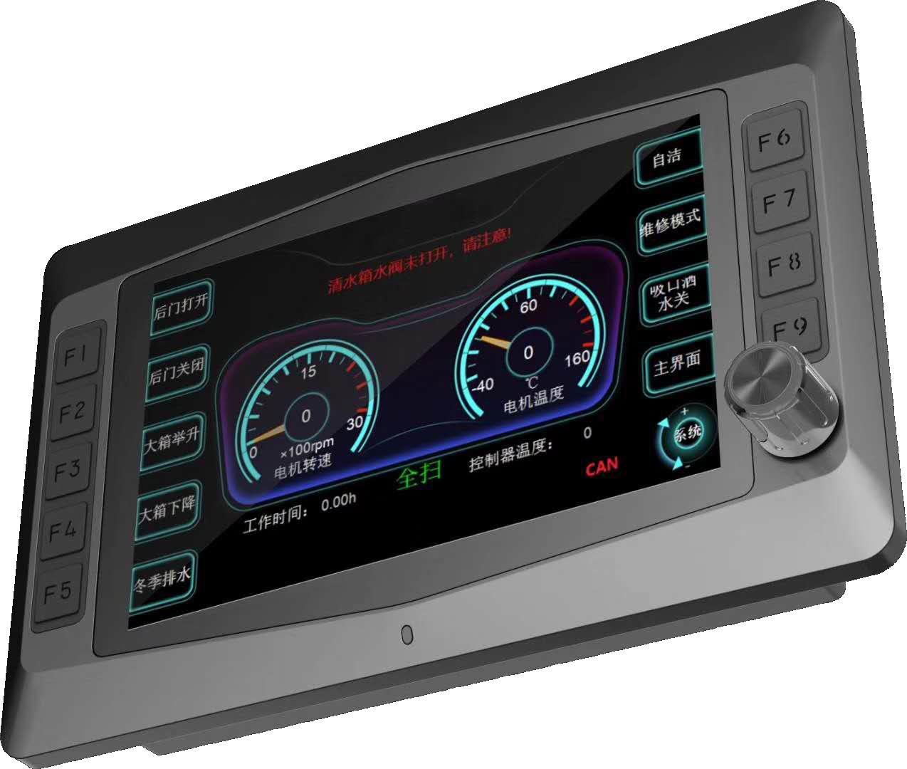 石油机械显示屏,工程设备显示屏,可触摸codesys显示屏