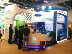 2021第六届中国国际液化天然气装备与新材料应用展览会