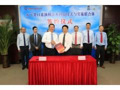 重庆前卫与中海石油(中国)湛江/海南分公司签署《水下注水井口采油树及配套生产系统科技攻关与实施联合体协议》
