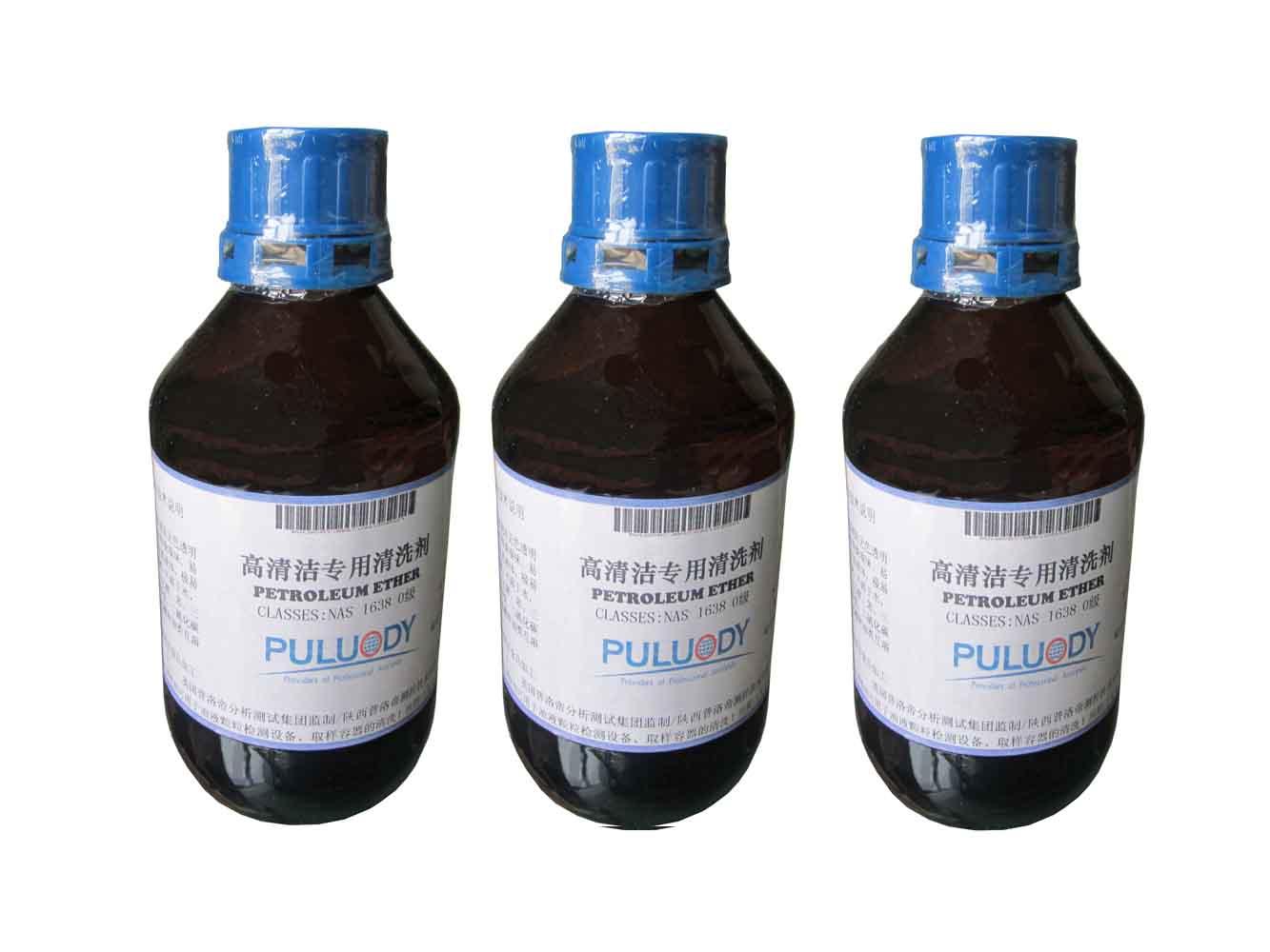 NAS1638-0级  高清洁清洗剂