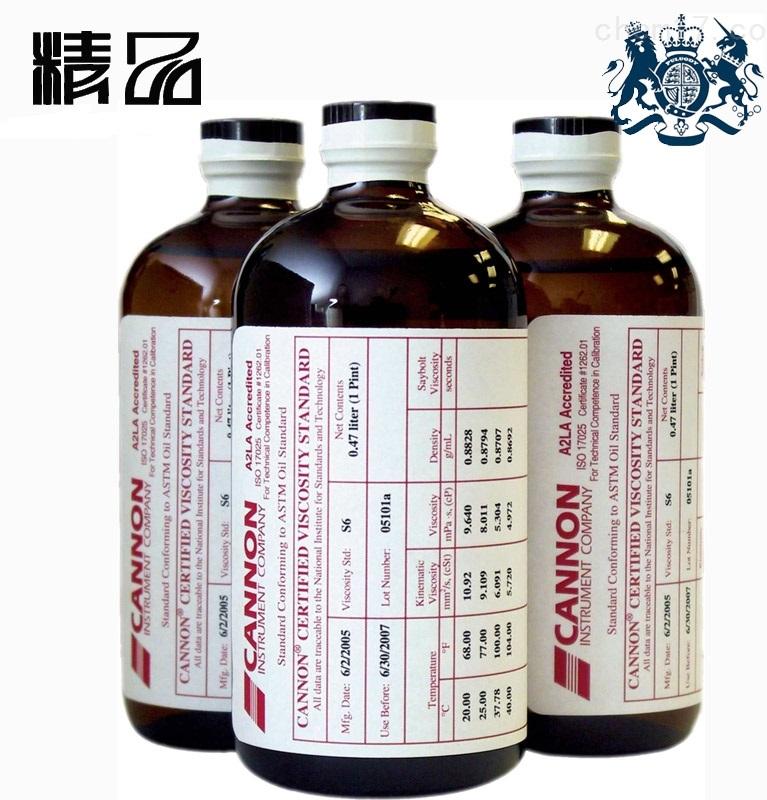 美国CANNON运动粘度标油