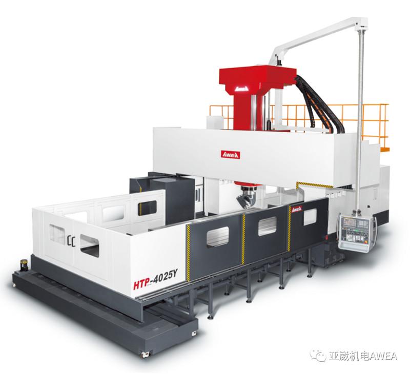 台湾亚崴HTP-5025高刚性龙门加工中心价格