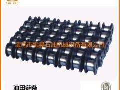 石油钻机链条32S、40S、28S、24S双排、三排、多排链