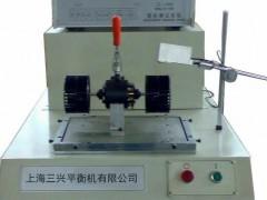 上海三兴平衡机有限公司DR5Z自驱动平衡机