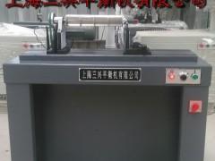 上海三兴平衡机有限公司H1QT贯流风叶平衡机